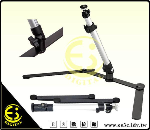 ES數位BS-1自拍架翻拍架垂直翻拍架簡易翻拍架翻拍照片平面作品垂直拍攝BS1
