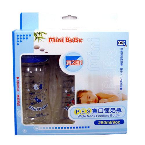 【奇買親子購物網】Mini Bebe PES寬口徑奶瓶280ml(3入)