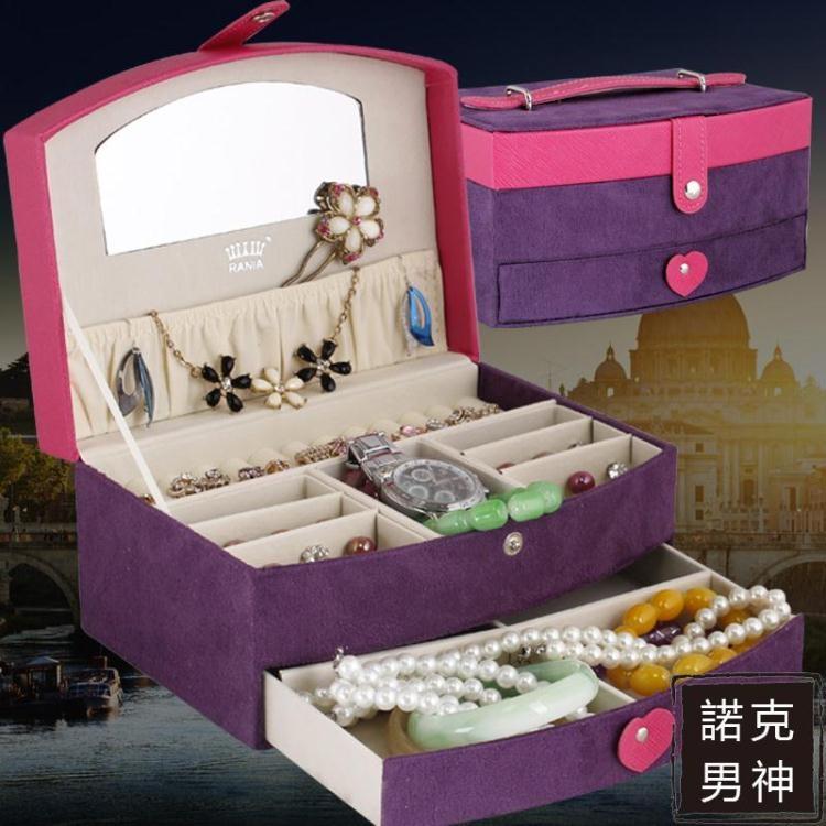 首飾盒公主歐式韓國飾品盒收納盒珠寶耳釘盒【諾克男神】TW