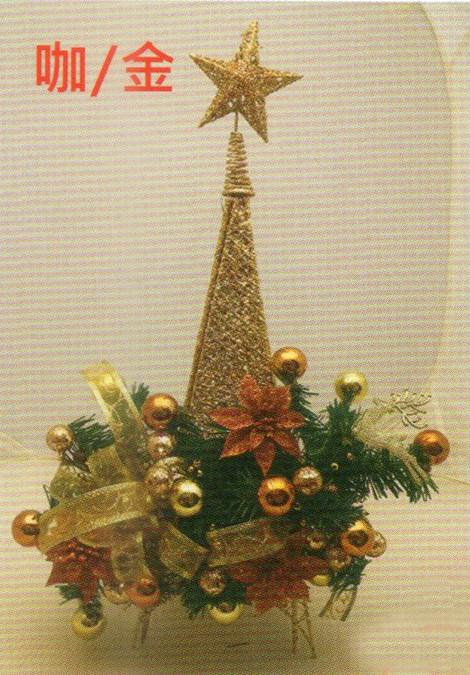 星星聖誕樹裝飾鐵樹50CM高聖誕節聖誕樹飾品聖誕襪聖誕帽聖誕燈聖誕金球聖誕服聖誕蝴蝶結