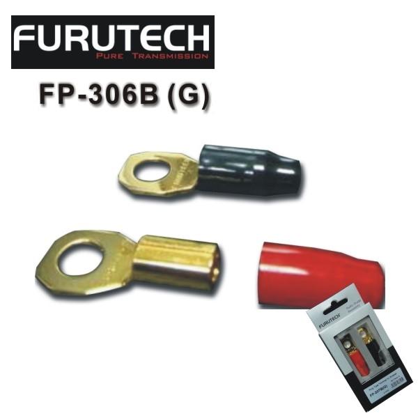 【勝豐群竹北音響】Furutech 古河 FP-306B(G) NFB專用鍍金接頭 O環接頭
