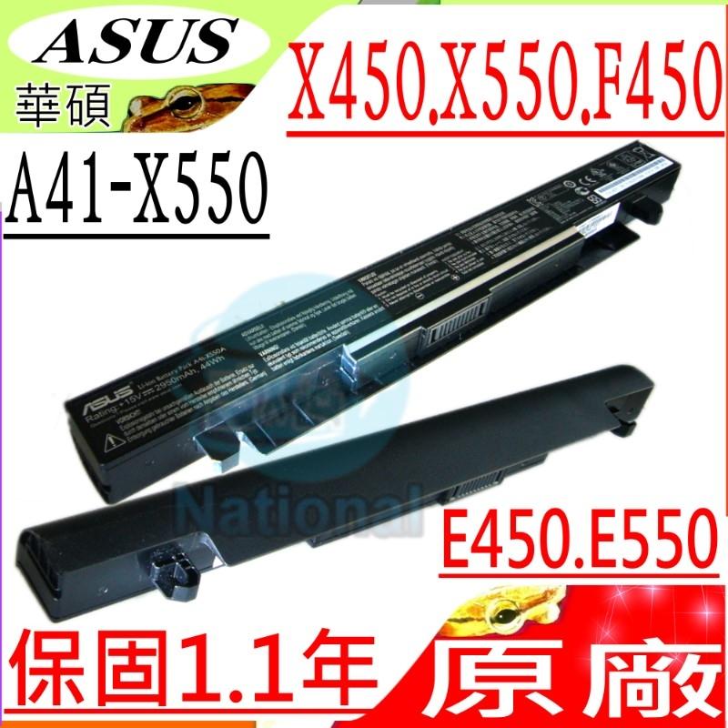 ASUS電池(原廠)-華碩  X450,X452,X550,X550V,X552,Y481,Y482,Y581,Y582 E450,E550,F450,A41-X550A