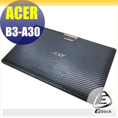 【Ezstick】ACER Iconia One 10 B3-A30 Carbon立體紋機身貼(平板機身背貼)DIY包膜