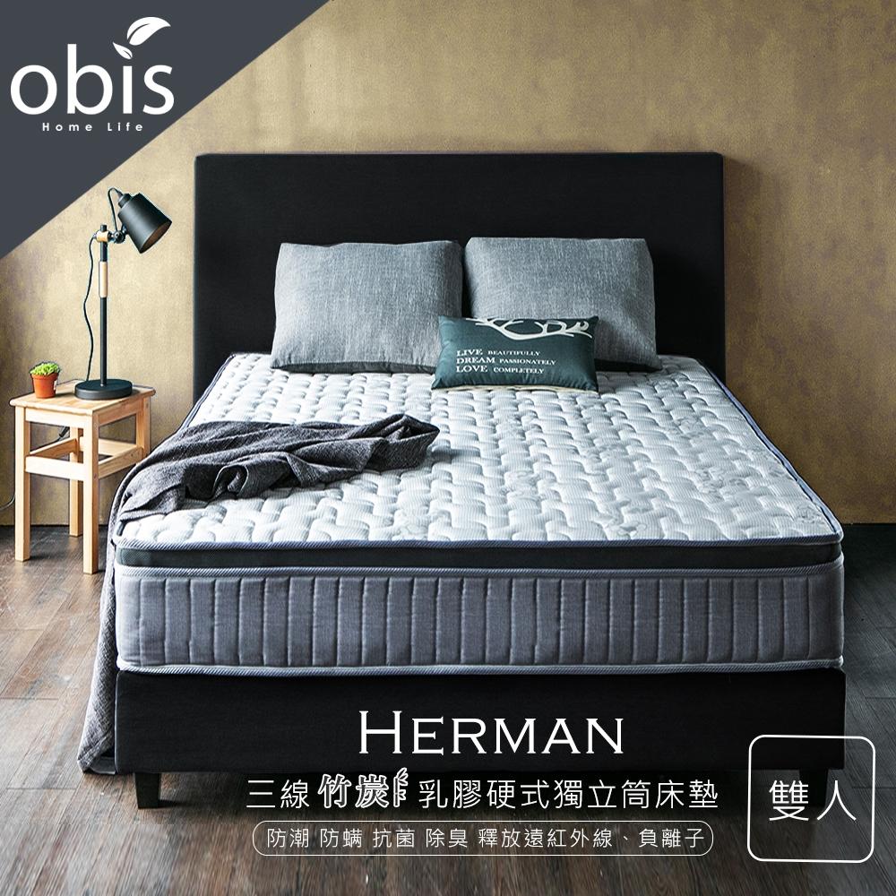 雙人5尺 HERMAN三線竹炭乳膠硬式獨立筒床墊[雙人5×6.2尺]【obis】