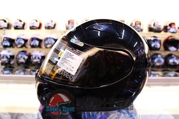 中壢安信ZEUS瑞獅安全帽ZS-2000C黑小帽殼設計小頭型女性小孩適用