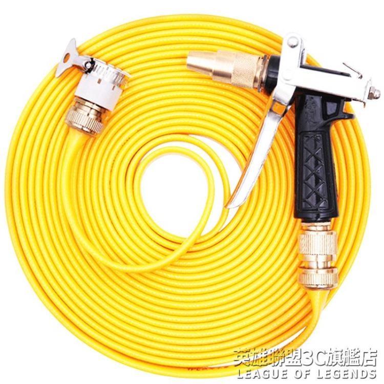 高壓洗車水槍家用水管套裝壓力澆花工具沖刷搶神器軟管汽噴頭