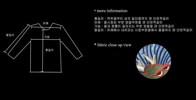 找到自己韓國版橫須賀外套龍刺繡外套棒球外套圓領外套
