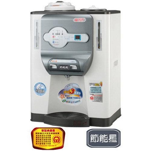 晶工牌微電腦節能星溫熱開飲機JD-5322B*免運費