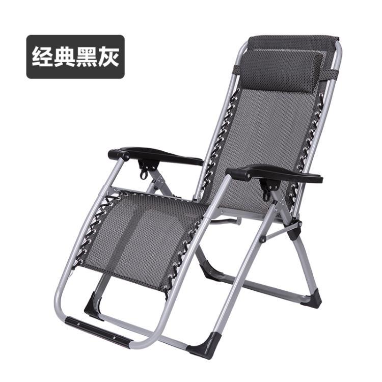 折疊躺椅午休椅陽臺家用老人椅靠背椅懶人午睡椅乘涼椅休閑沙灘椅LVV5688雅居屋TW