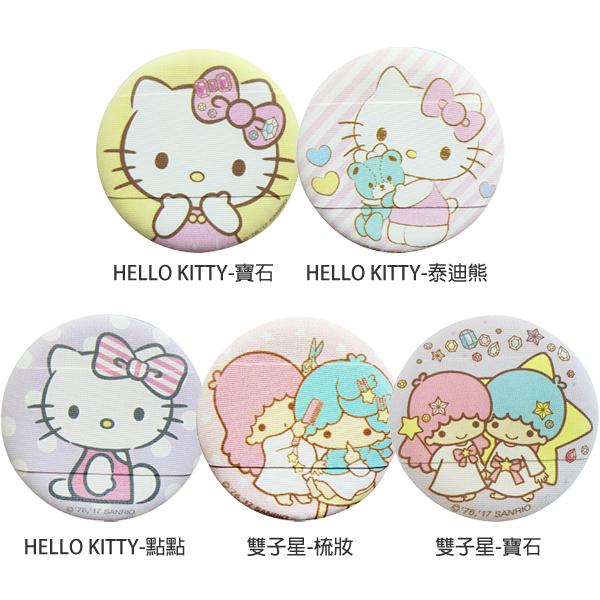 HELLO KITTY/雙子星 氣墊粉撲(1入) 4款可選【小三美日】三麗鷗授權