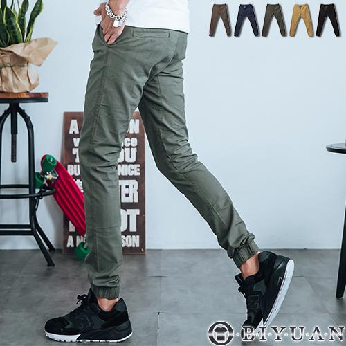 棉麻JOGGER彈性束口工作褲C201 OBIYUAN獨家高規鬆緊褲頭休閒褲共5色