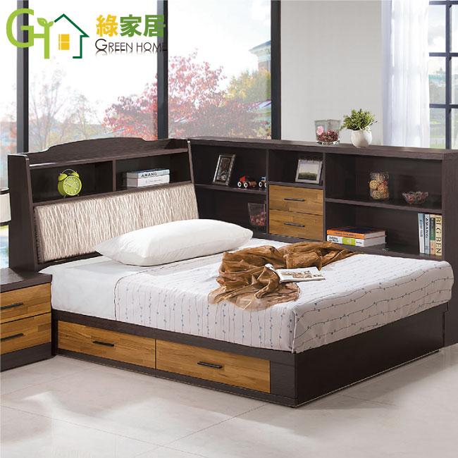 綠家居耶利夫木紋雙色3.5尺三件式床台組合床頭箱二抽床底床邊櫃不含床墊