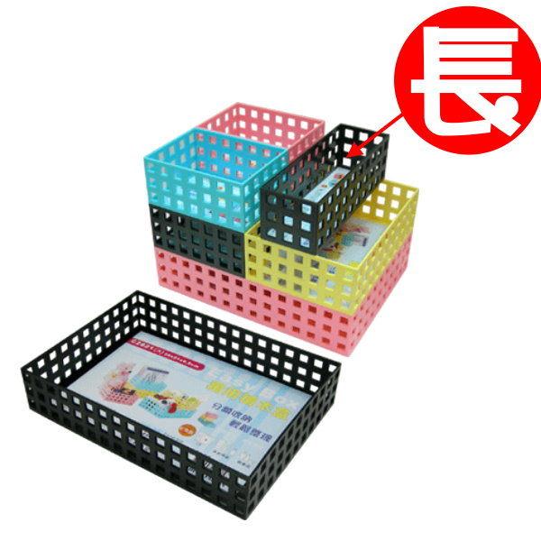義大文具~W.I.P積木盒萬用積木盒長C2006工具箱整理資料收納