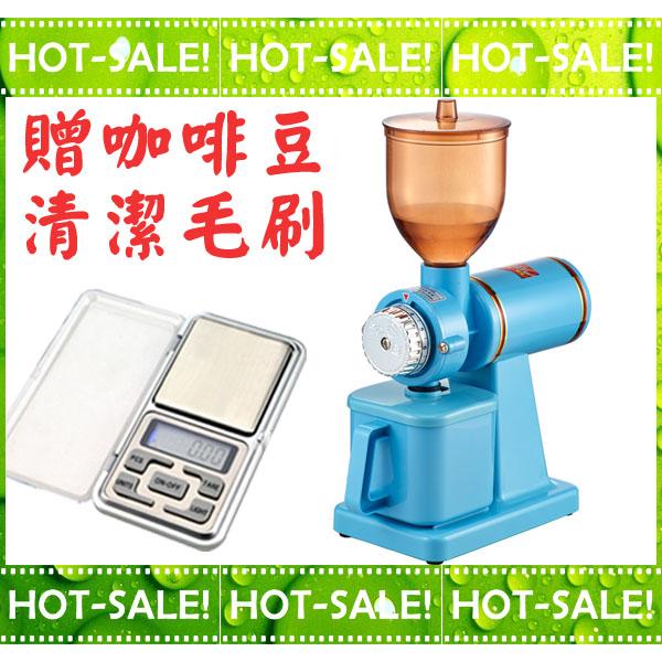 現貨立即購~贈電子秤咖啡豆清潔刷~Tiamo 700S水藍色半磅電動磨豆機優於小飛馬小飛鷹
