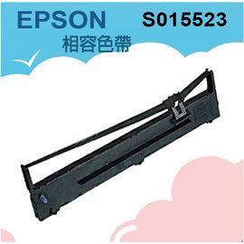 S015523 EPSON 副廠黑色色帶(原7753/S015506) ,適用:LQ-300/300 /300 II;LQ-500/550/570;LX-300/800