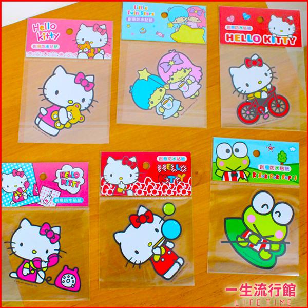 《最後1個》Hello Kitty 凱蒂貓 布丁狗 美樂蒂 正版 卡通 造型 透明 防水貼紙 療癒小物 文具 C13052