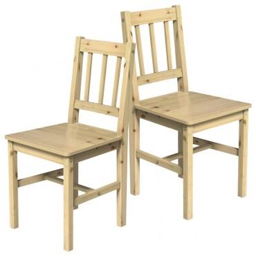 法國品牌 Plicosa 松本實木豎背椅 2入組