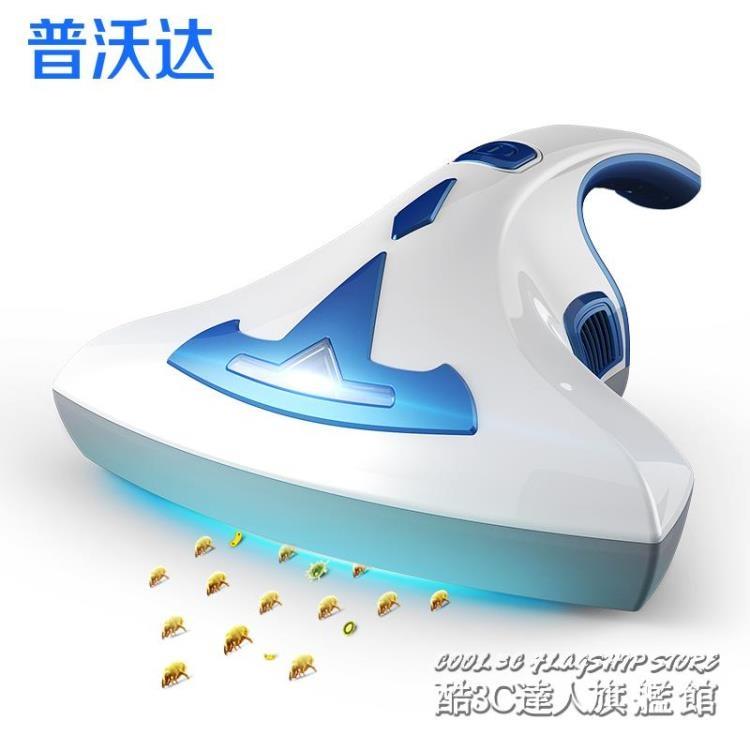 除螨儀家用床上除螨蟲吸塵器紫外線殺菌塵螨吸塵器除螨機M6 IGO