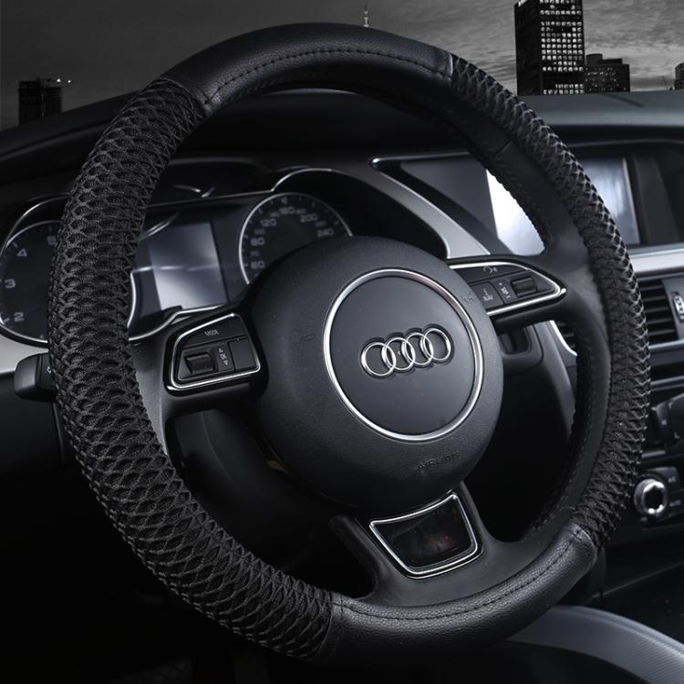 汽車方向盤套正韓汽車把套方向盤套冰絲透氣防滑汽車方向盤套車型四季通用