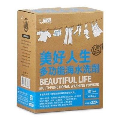美好人生-多功能海水洗劑 多功能海水洗潔劑 11盒再送1盒免運 有現貨