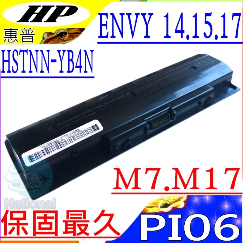 HP電池(保固最久)-惠普 PI06,15T電池,15-J004SA,15-E000,15-E043C1,15Z電池,HSTNN-YB4N,HSTNN-YB40