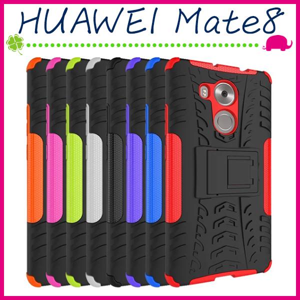 HUAWEI Mate8 輪胎紋手機殼 全包邊背蓋 矽膠保護殼 支架保護套 PC TPU手機套 蜘蛛紋後殼