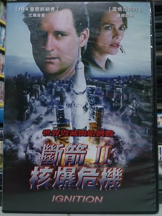 挖寶二手片-I17-027-正版DVD*電影【斷箭2 核爆危機】蓮娜歐琳*比爾普曼