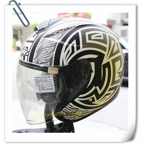 M2R安全帽,FR1,#1/消光黑銀