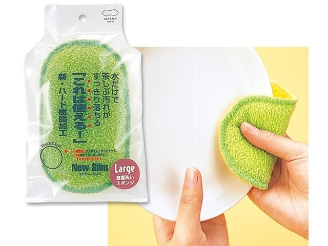 《齊洛瓦鄉村風雜貨》日本Marna 突破千萬 軟硬雙面菜瓜布 廚房好物 樹脂菜瓜布