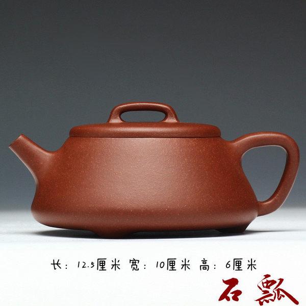 茶壺茶具 底槽青 正品全手工石瓢190cc
