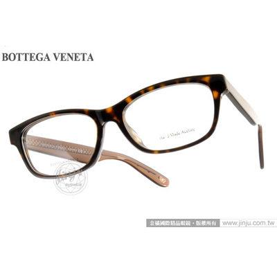 BOTTEGA VENETA光學眼鏡BV6030F MW9琥珀-編織透棕頂級精品平光鏡框金橘眼鏡