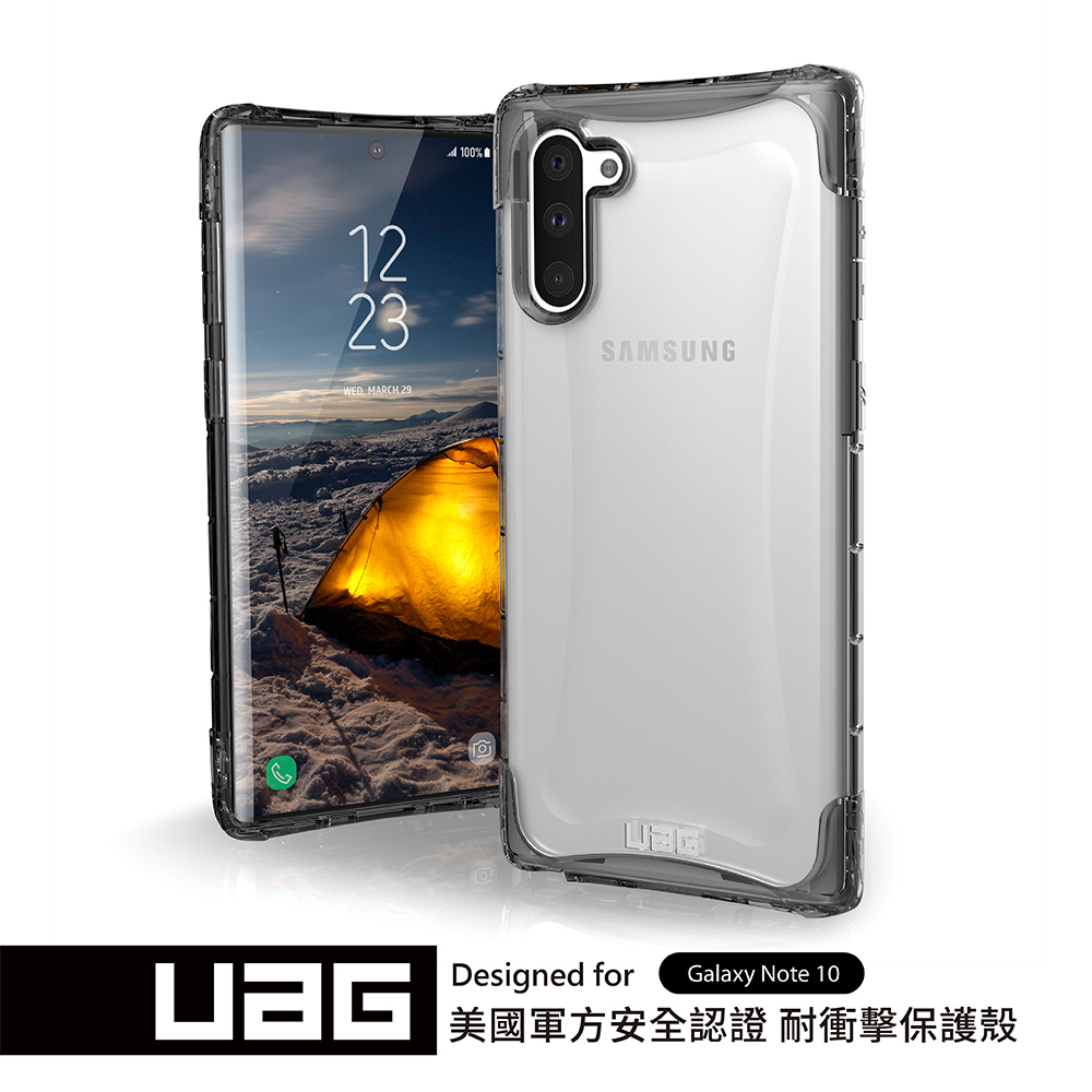 UAG Galaxy Note 10 耐衝擊全透保護殼-透明