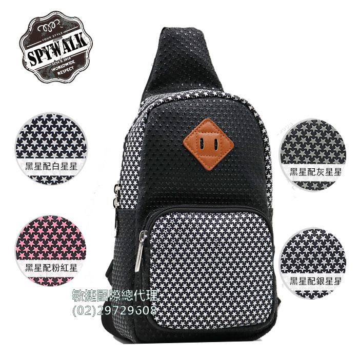 胸包 SPYWALK凸版星星高級人造皮單肩包單車包潮包 NO:S6117