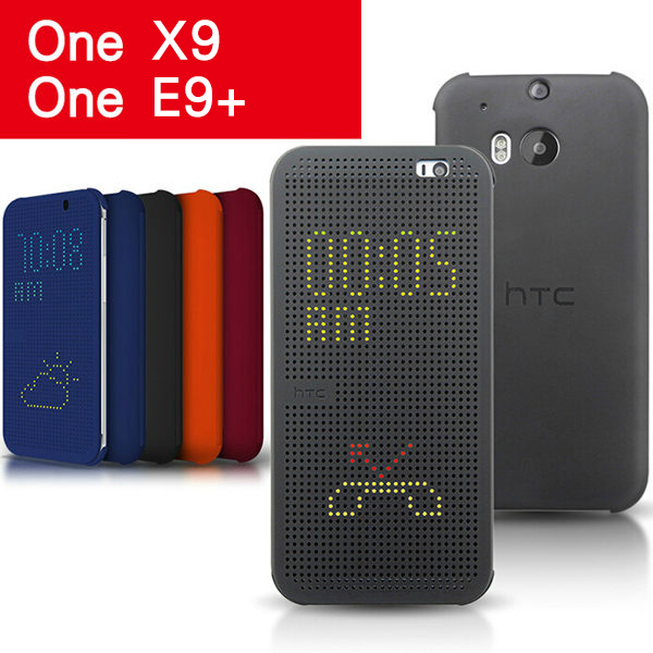 00377 HTC One E9 X9 Dot-View智慧型皮套洞洞皮套感應皮套副廠