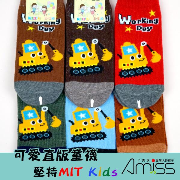 Amiss C405-5可愛直版止滑童襪小怪手3雙入3~6歲