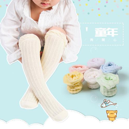 兒童透氣網眼中筒襪 純色綴邊透氣網眼無骨縫合中筒襪 透氣長襪 童襪