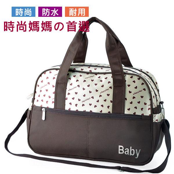 愛心多功能多隔袋大容量肩背斜背媽媽包媽咪包爸比包待產包-米色