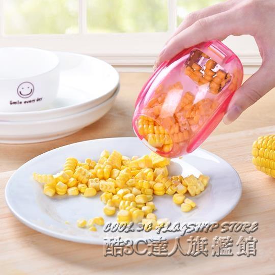 剝玉米器玉米刨玉米脫粒機刨粒器剝離器刨玉米粒器神器刀刨撥玉米