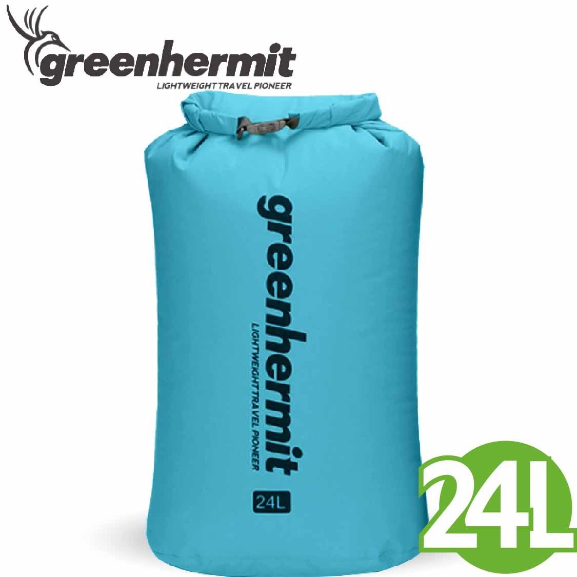 【蜂鳥 greenhermit 輕量防水袋 藍 24L】OD1324/打包袋/背包內袋/輕水袋★滿額送