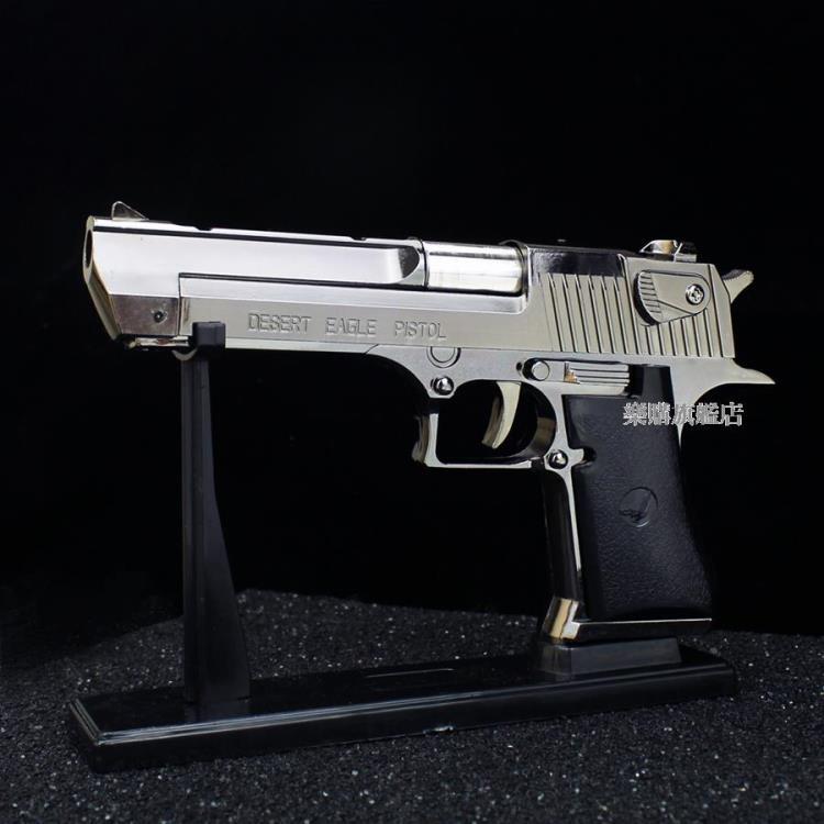 槍形打火機創意擺件大號防風充氣手槍模型道具打火機情人節禮品樂購旗艦店