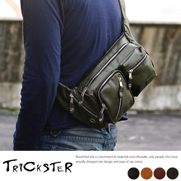 現貨TRICKSTER日本品牌斜背包腳踏車包腰包A4單肩背包復古皮革都會潮流tr24卡其色