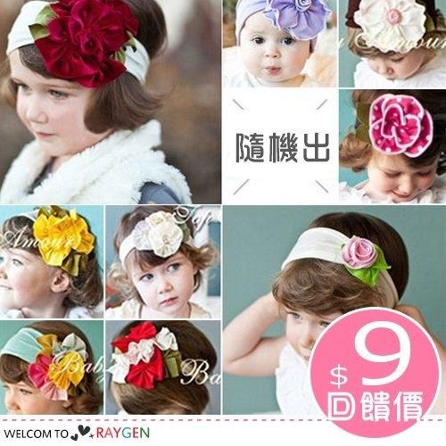 歐美手工彩色花朵寶寶髮帶/頭花/隨機出/感恩回饋價9元