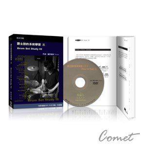 鼓教學爵士鼓的系統學習三附DVD中文字幕&教材