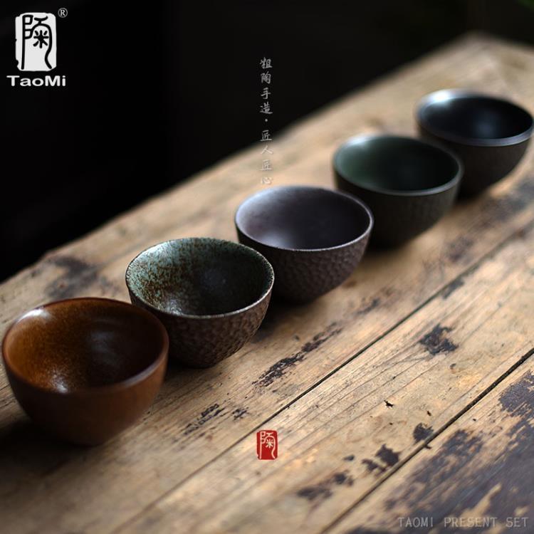 超豐國際粗陶功夫茶杯主人杯陶瓷個人杯子錘紋窯變斗笠杯大容1入