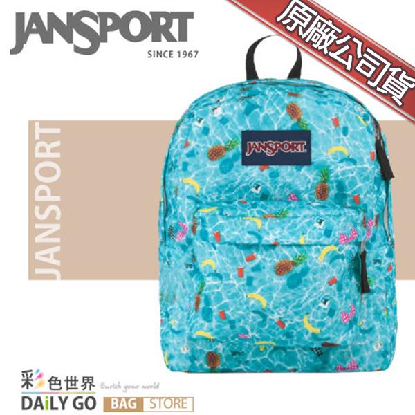 JANSPORT後背包包大容量筆電包韓版帆布包防潑水學生書包彩色世界43501-0EJ