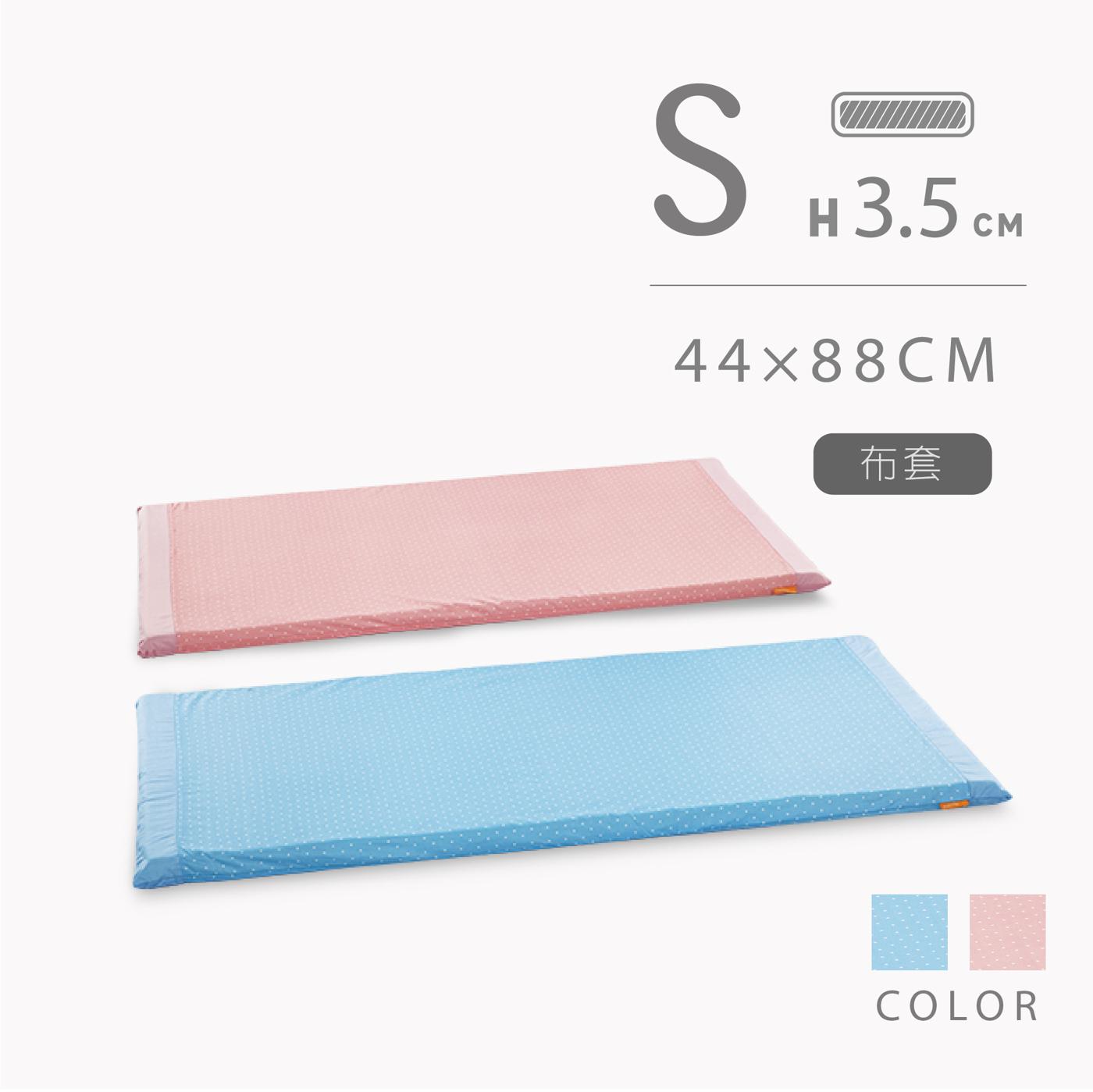 【媽咪小站】天然乳膠系列布套.嬰兒乳膠床墊 .(不含床墊).44x88x3.5CM (S)