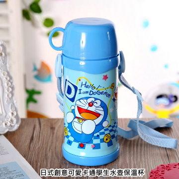 學生水壺保溫杯500ml藍貓