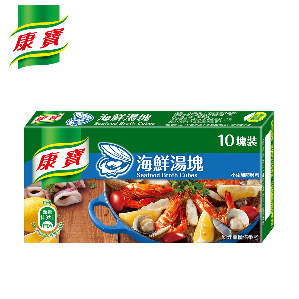 康寶海鮮湯塊 100g_聯合利華