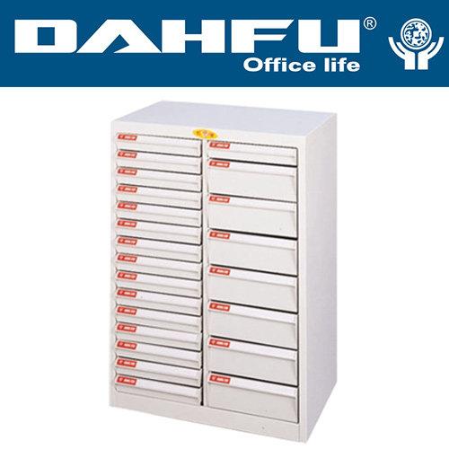 DAHFU 大富   SY-B4-TU-230NB   加深型效率櫃-W629xD450xH740(mm) / 個