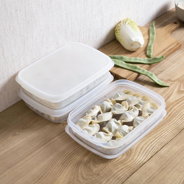 [超豐國際]餃子保鮮盒冰箱食品餃子盒帶蓋裝餛飩收納盒速凍水餃冷凍盒